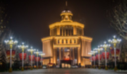 Der Wuhan-Goldbetrug