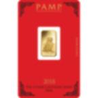 5 gram Fine Gold Bar 999.9 - PAMP Suisse Lunar Dog