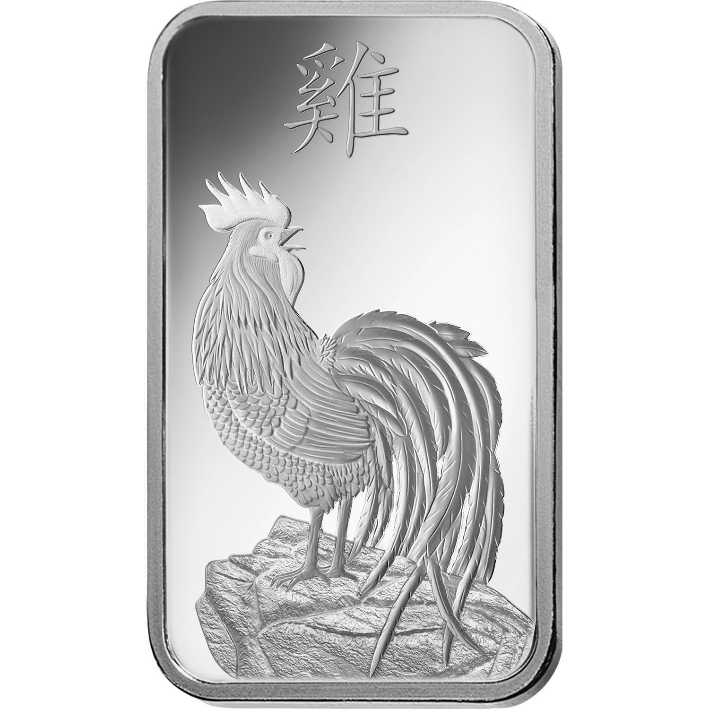 100 gram Silver Bar - PAMP Suisse Lunar Rooster