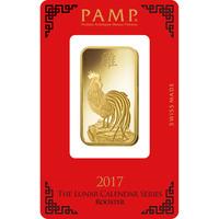1 oz Gold Bar - PAMP Suisse Lunar Rooster