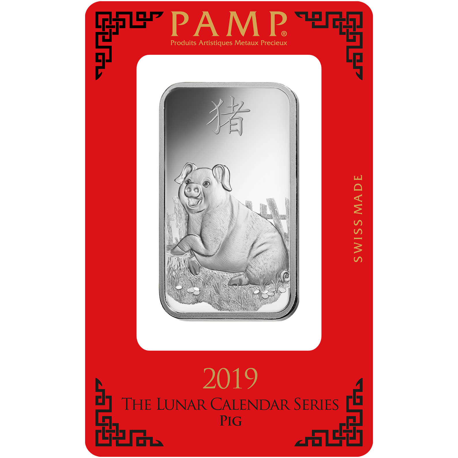 1 oz Silver Bar - PAMP Suisse Lunar Pig