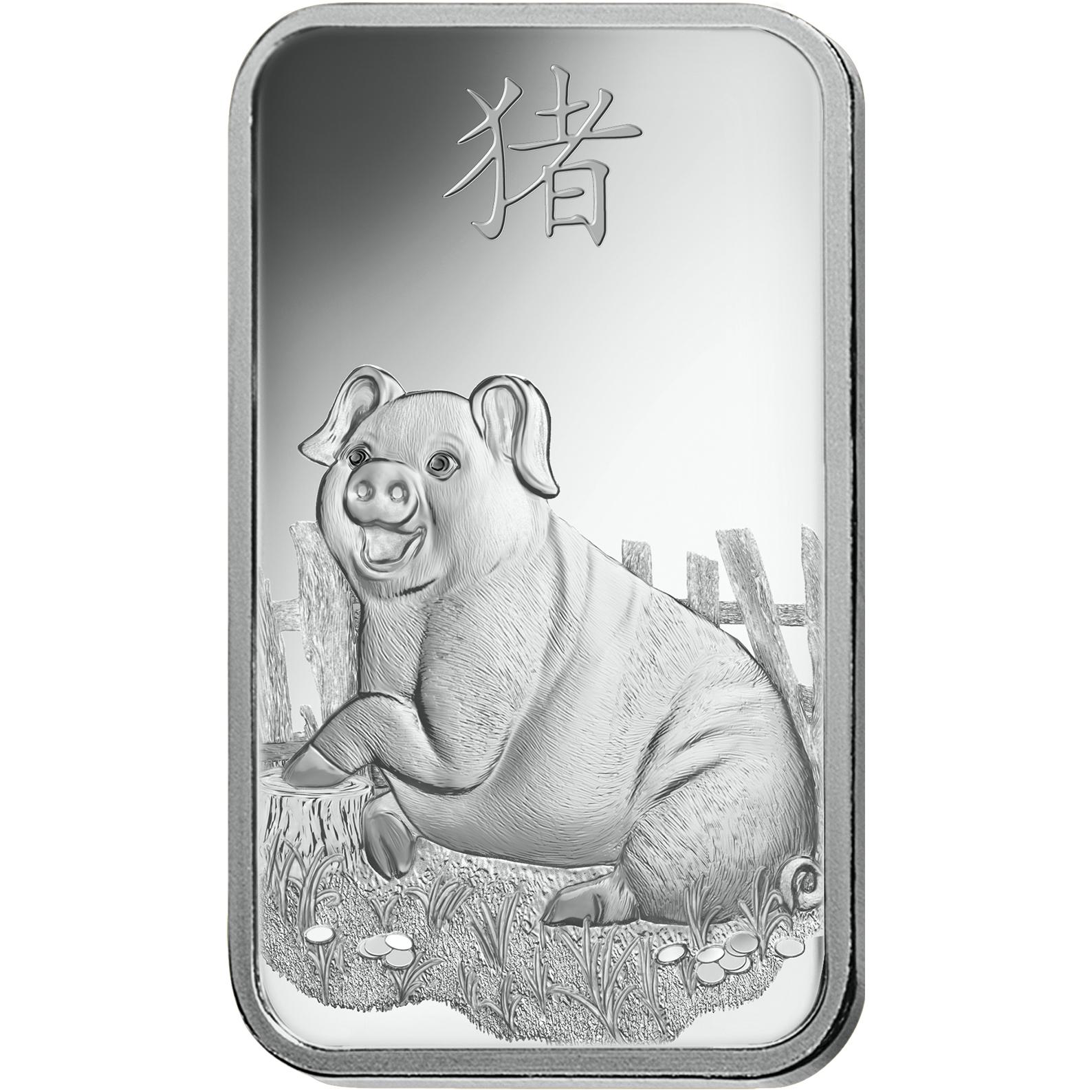 1 oz Fine Silver Bar 999.0 - PAMP Suisse Lunar Pig