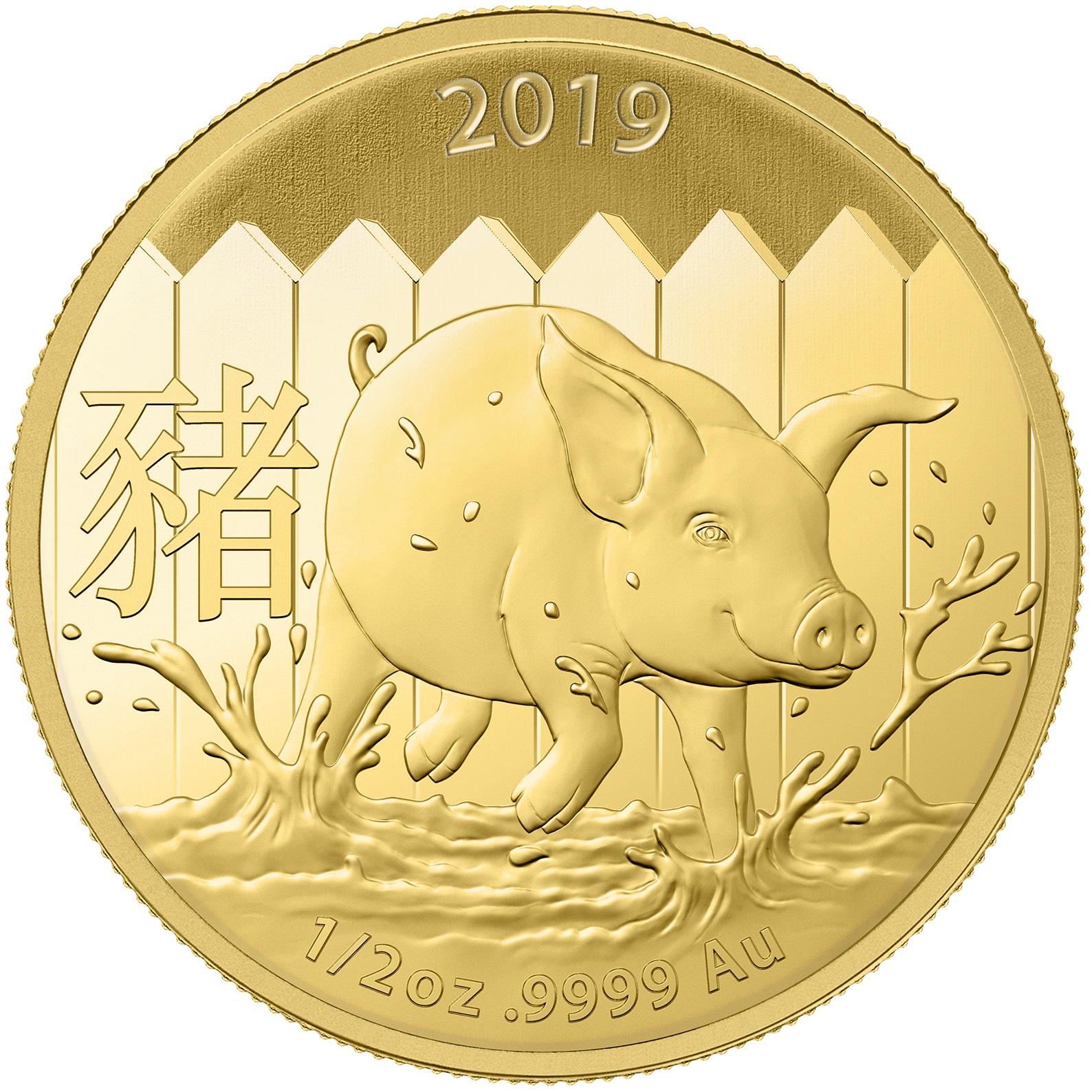 1/2 once pièce d'or pur 999.9 - Lunar Cochon BU 2019