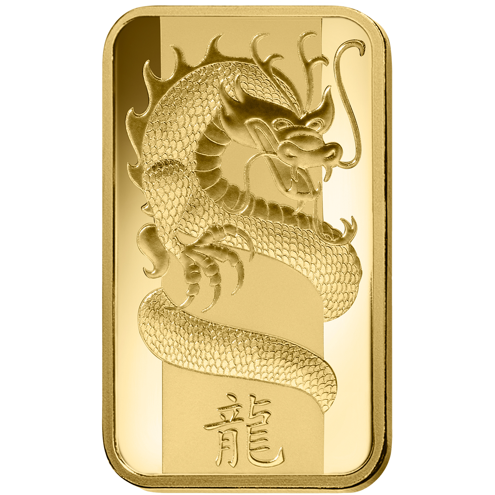 100 gram Fine Gold Bar 999.9 - PAMP Suisse Lunar Dragon