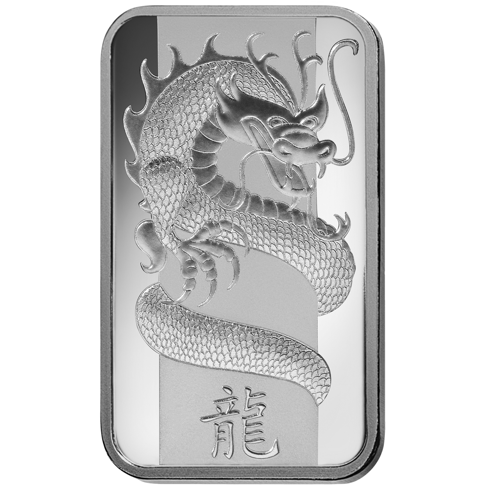 100 gram Fine Silver Bar 999.0 - PAMP Suisse Lunar Dragon