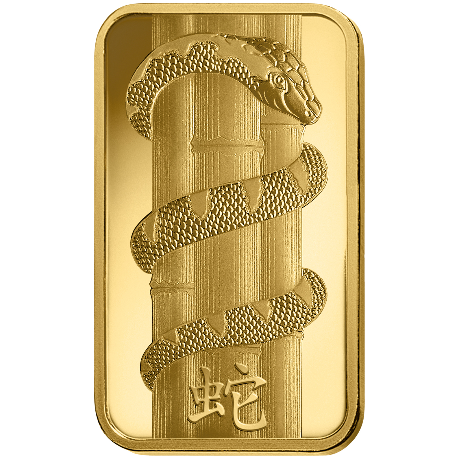 1 oz Gold Bar - PAMP Suisse Lunar Snake