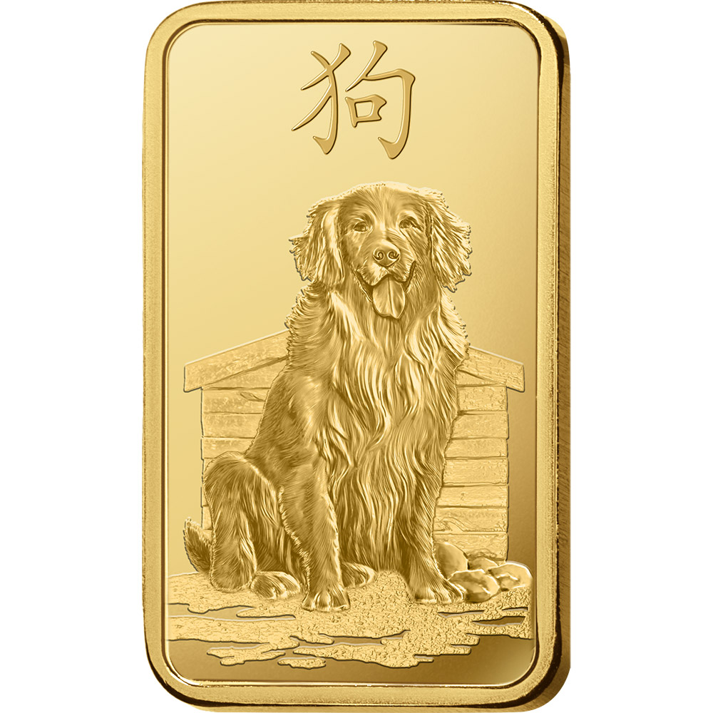 8 x 1 gram Gold Bar PAMP Suisse Lunar Dog
