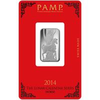 Lingotin d'argent de 10 grammes - PAMP Suisse Lunar Cheval