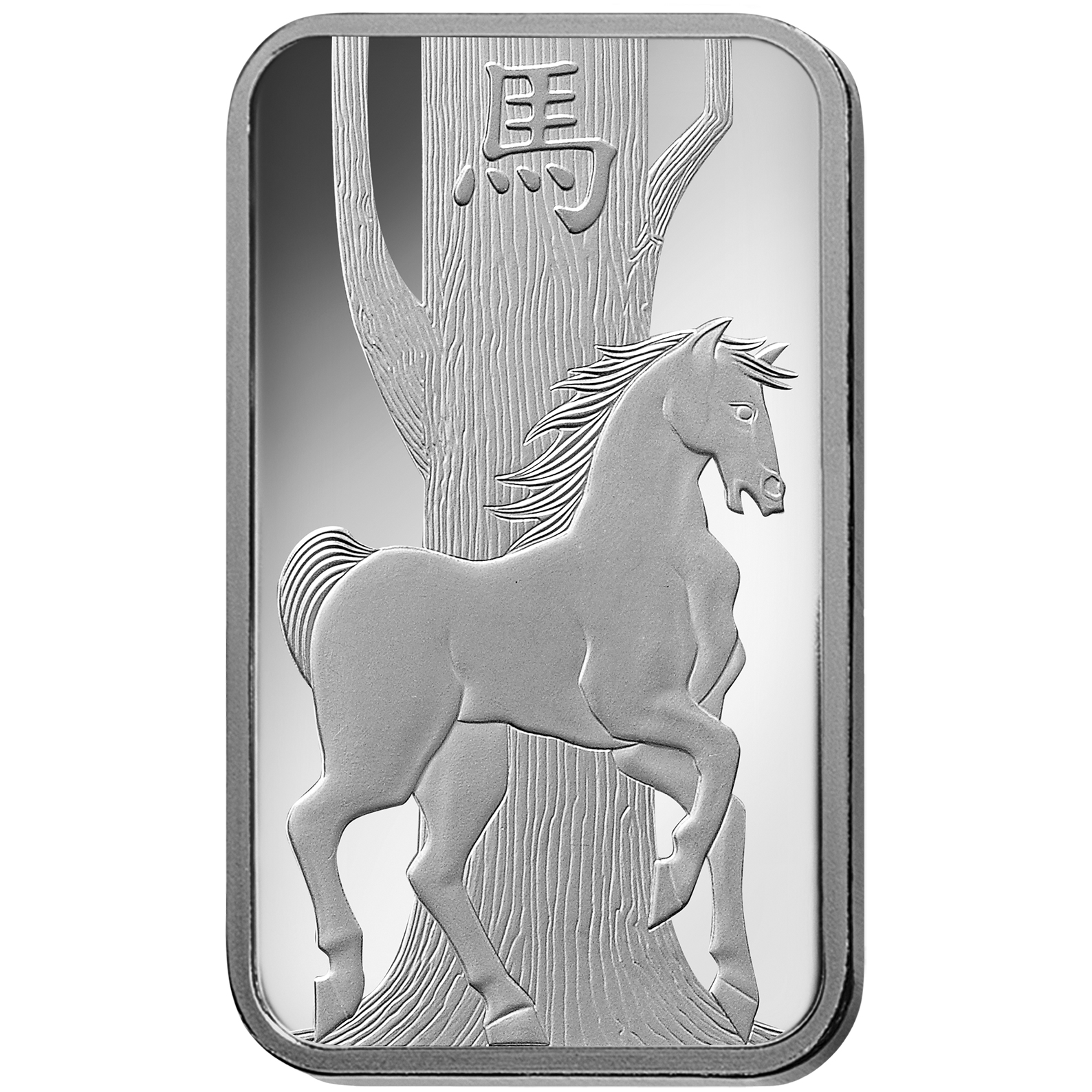 100 grammi lingottino d'argento puro 999.0 - PAMP Suisse Cavallo Lunare