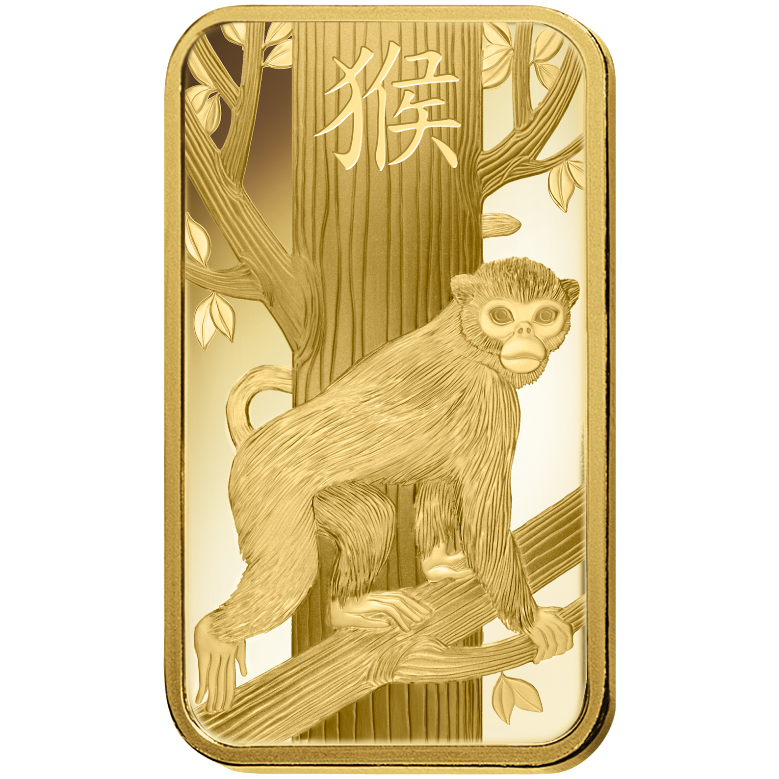 100 gram Gold Bar - PAMP Suisse Lunar Monkey
