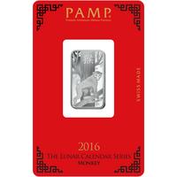 10 gram Silver Bar - PAMP Suisse Lunar Monkey