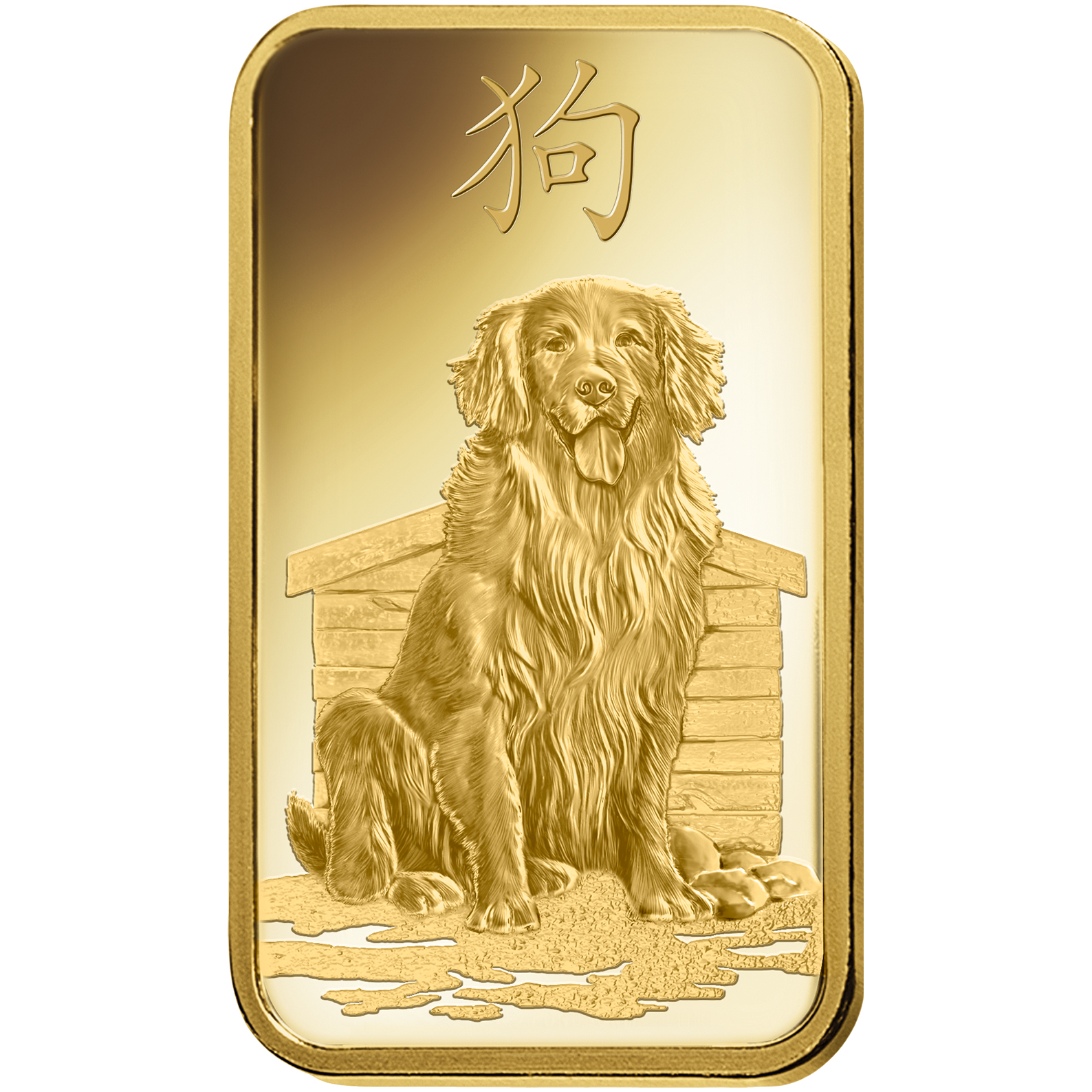 100 gram Gold Bar - PAMP Suisse Lunar Dog