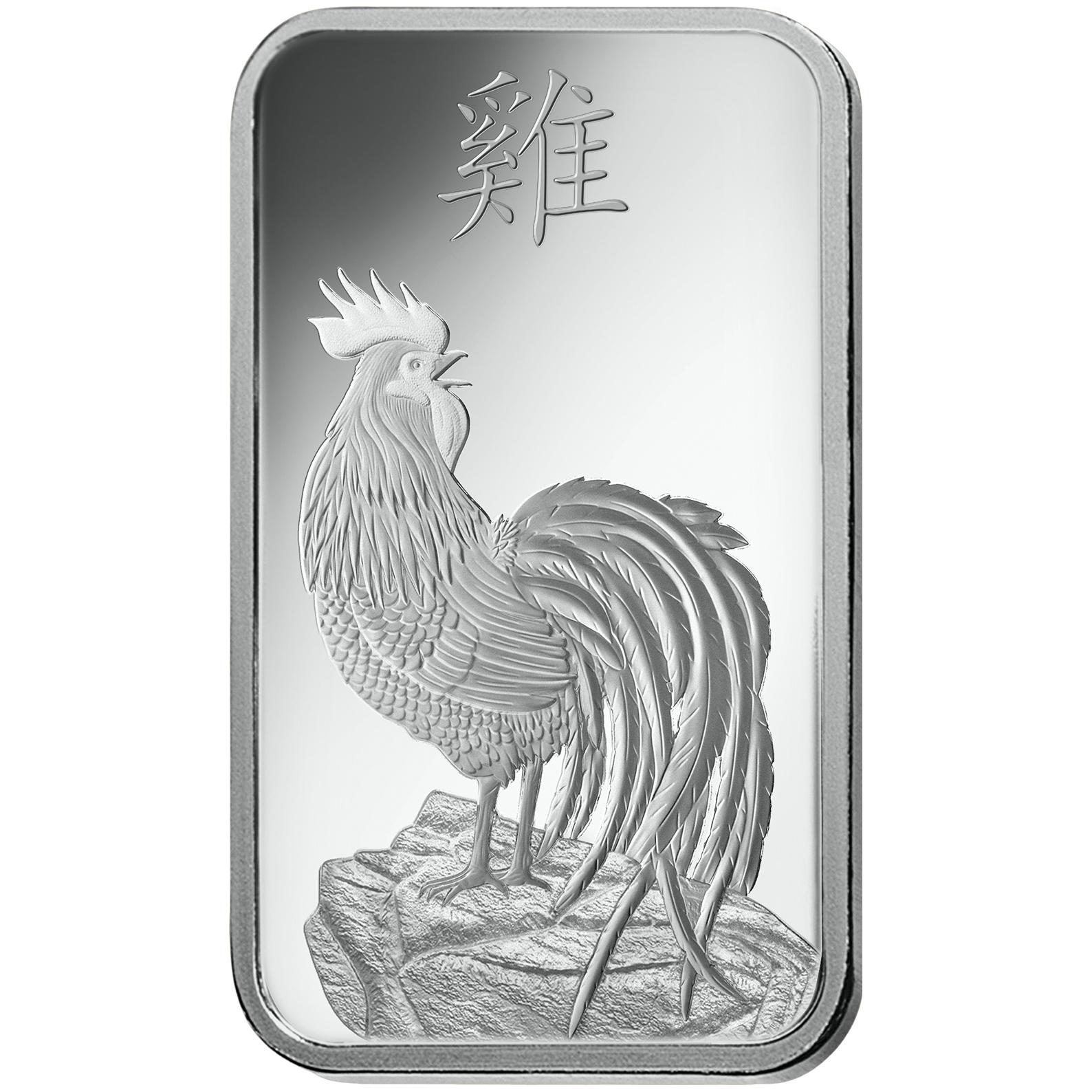 10 Gramm Silberbarren - PAMP Suisse Lunar Hahn