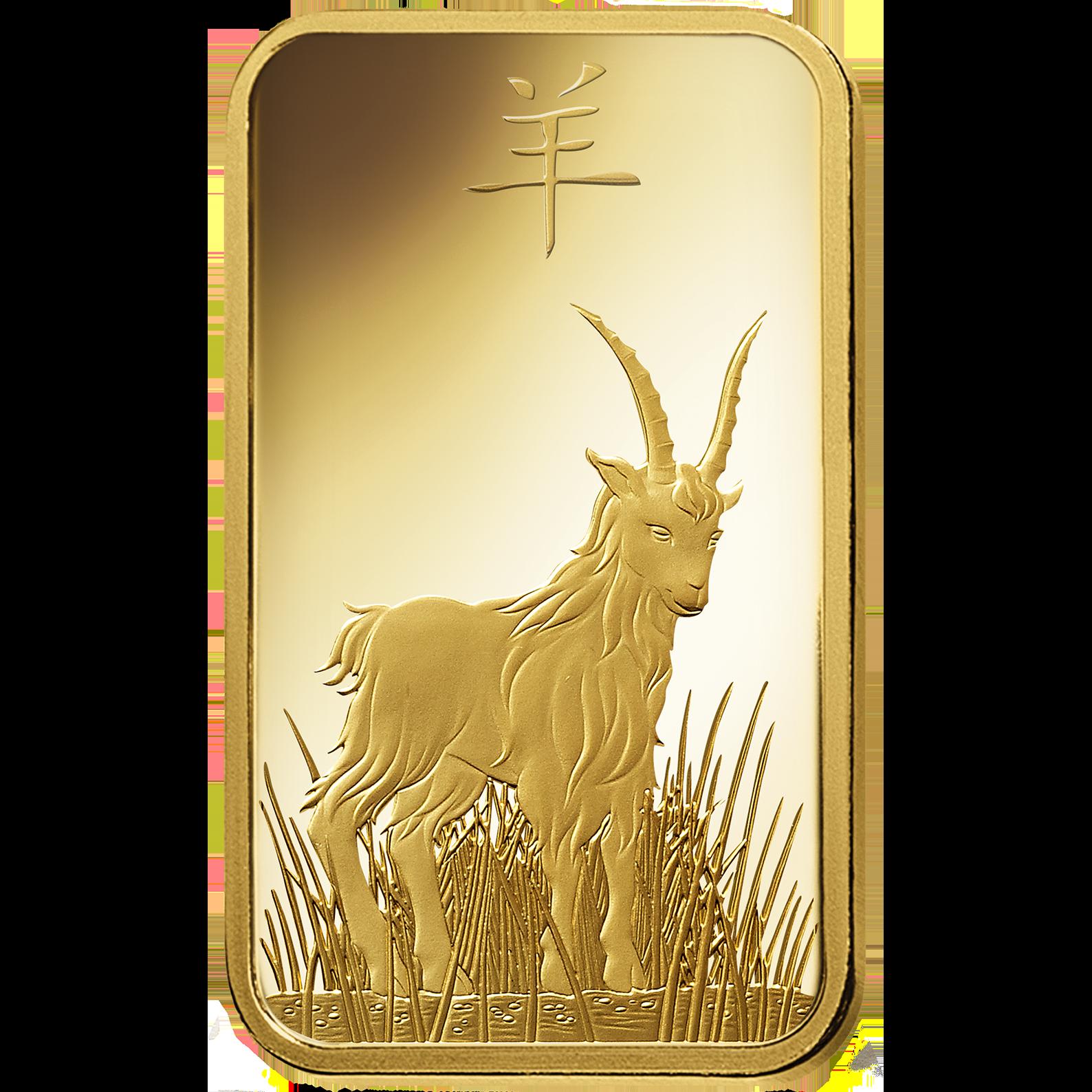 1 oz Gold Bar - PAMP Suisse Lunar Goat