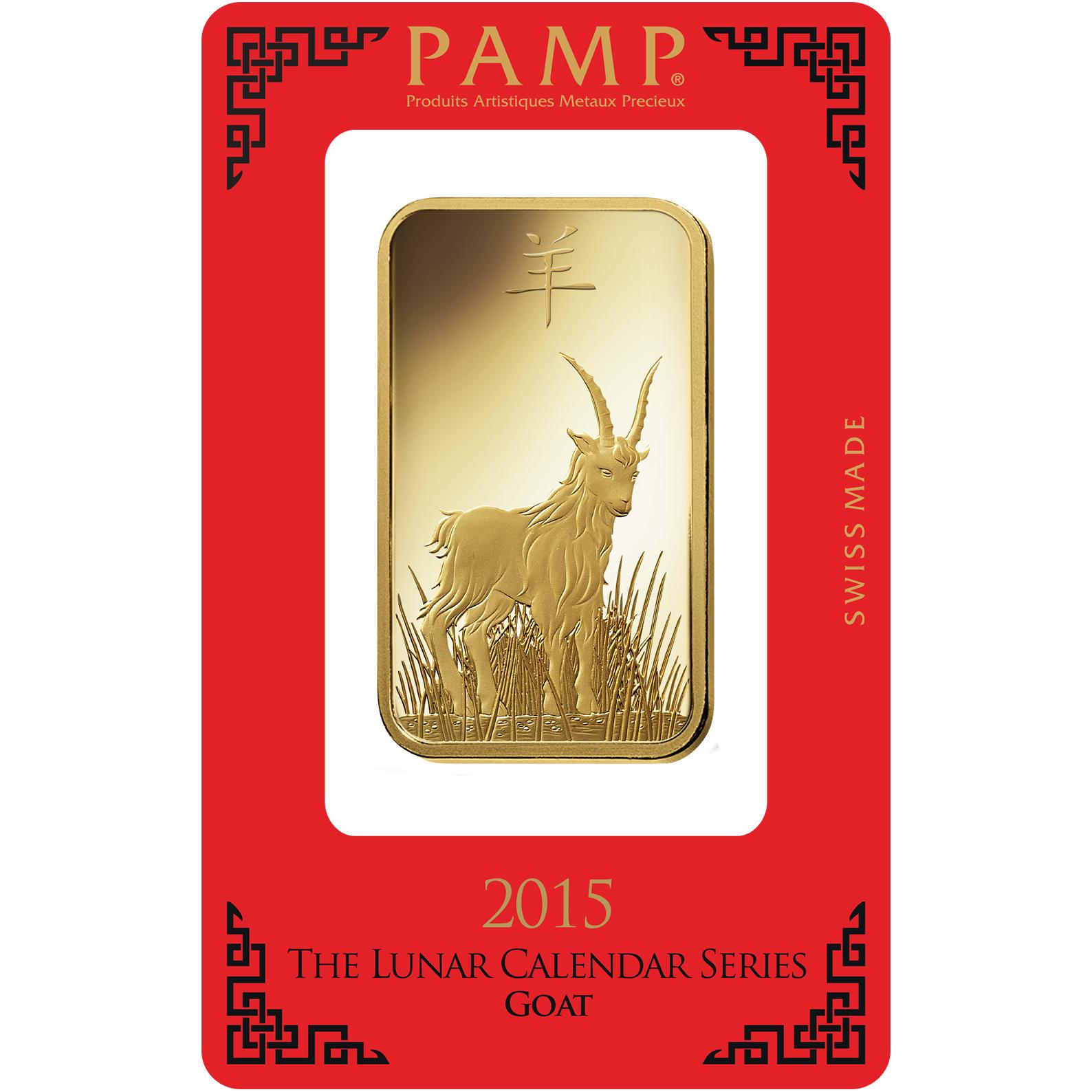 Lingotin d'or de 100 grammes - PAMP Suisse Lunar Chèvre
