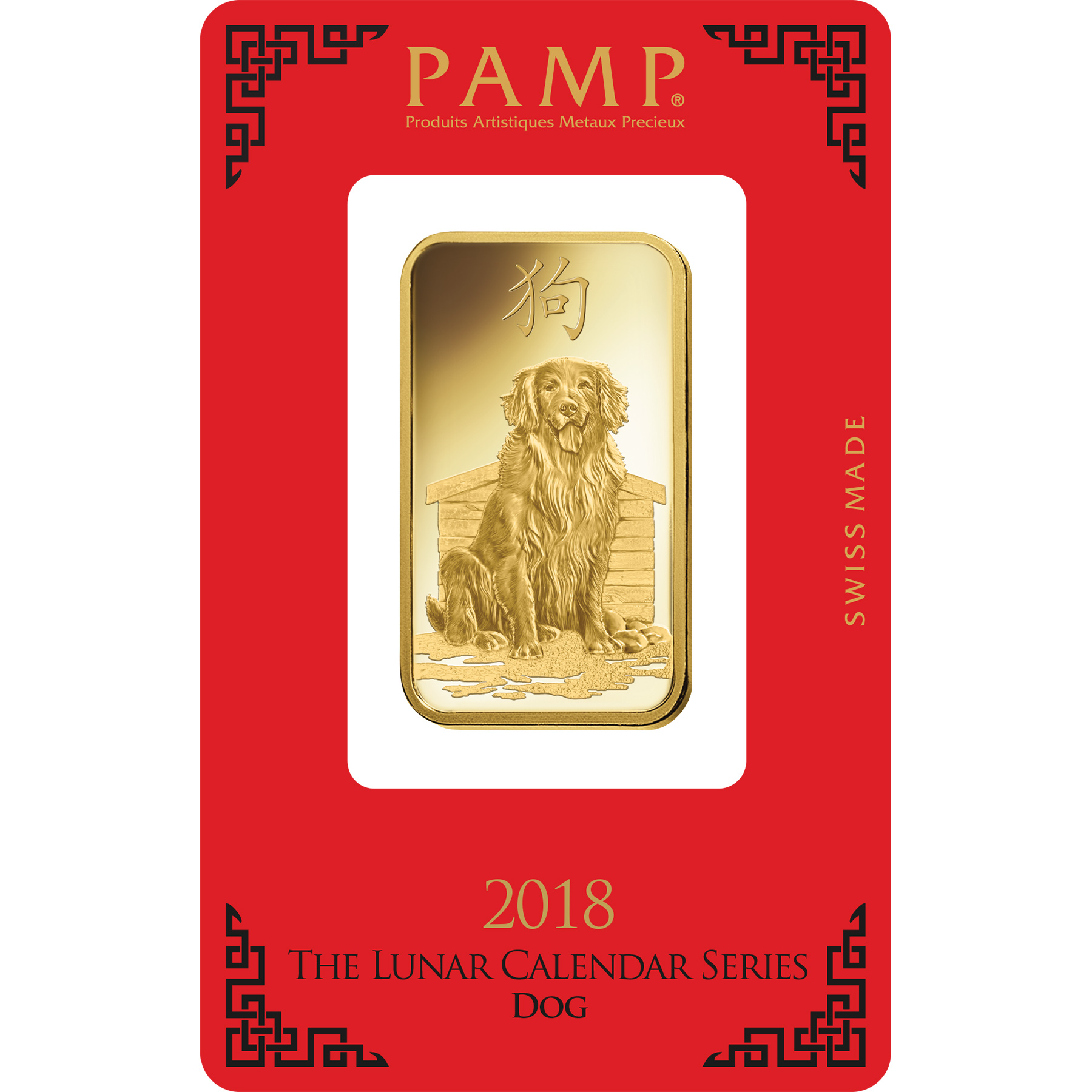1 Oz Gold Bar Pamp Suisse Lunar Dog