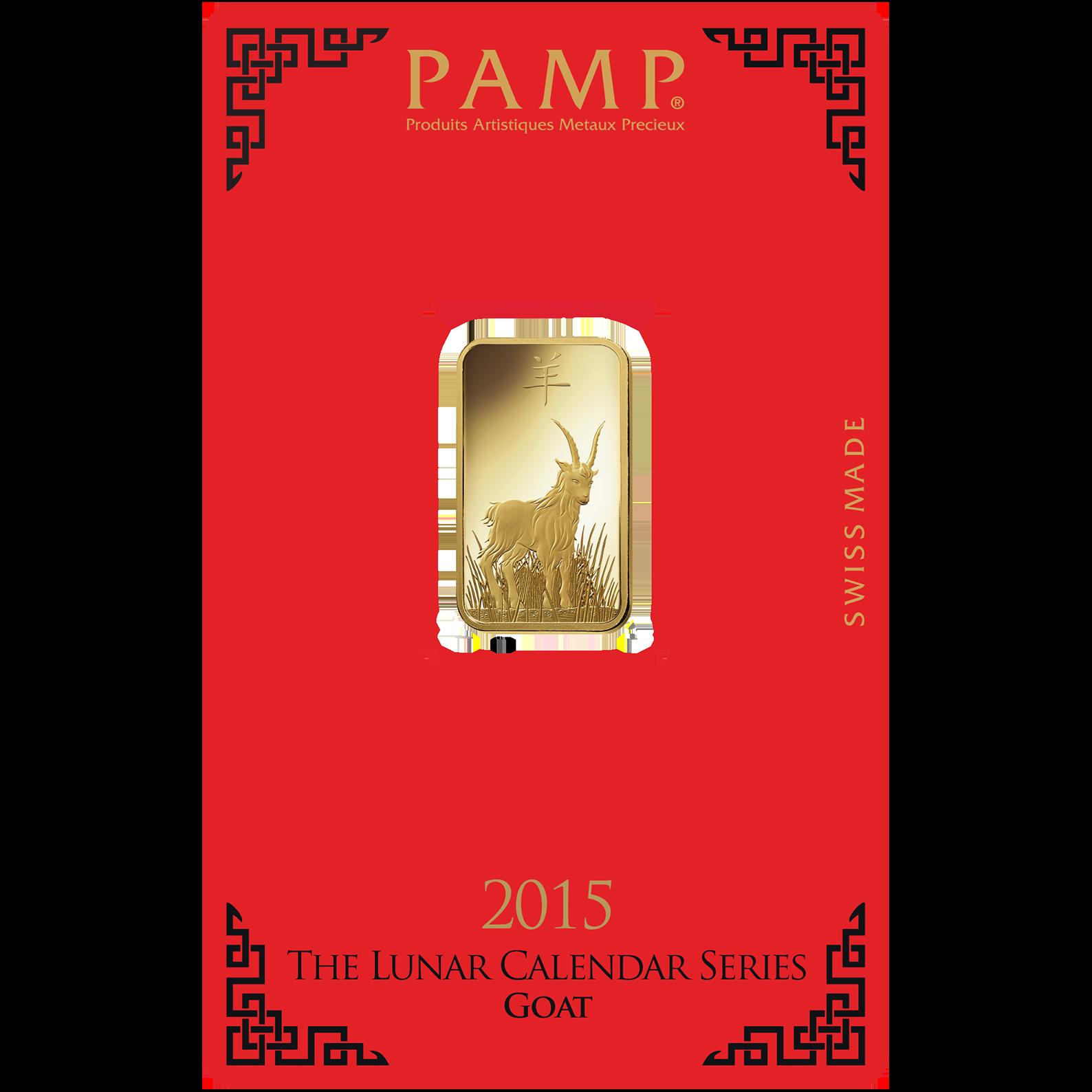 Lingotin d'or de 5 grammes - PAMP Suisse Lunar Chèvre