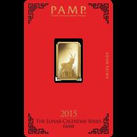 5 gram Gold Bar - PAMP Suisse Lunar Goat