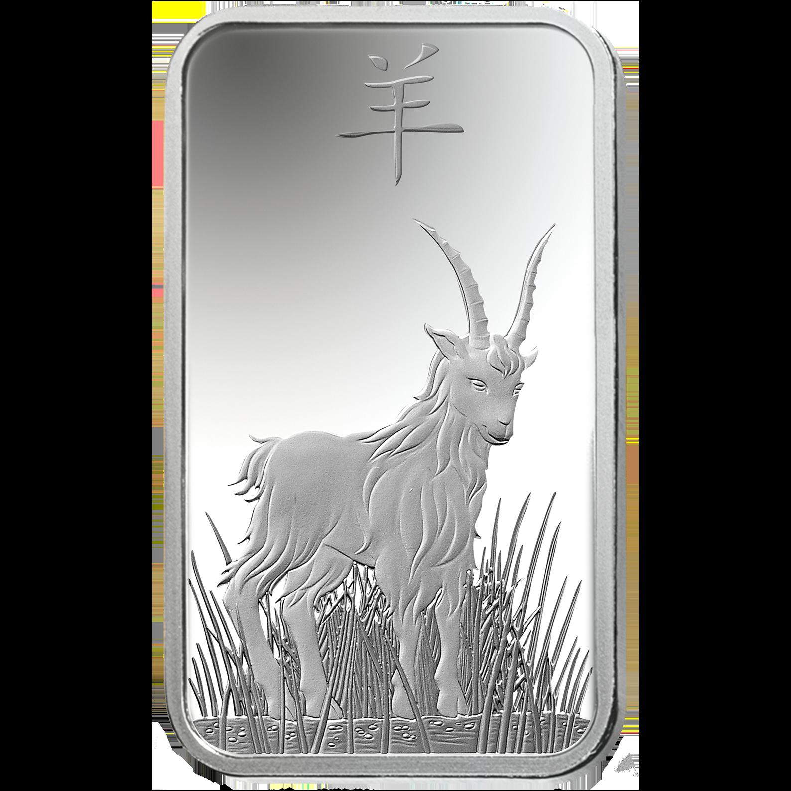 Lingotin d'argent de 1 once pur 999.0 - PAMP Suisse Lunar Chèvre