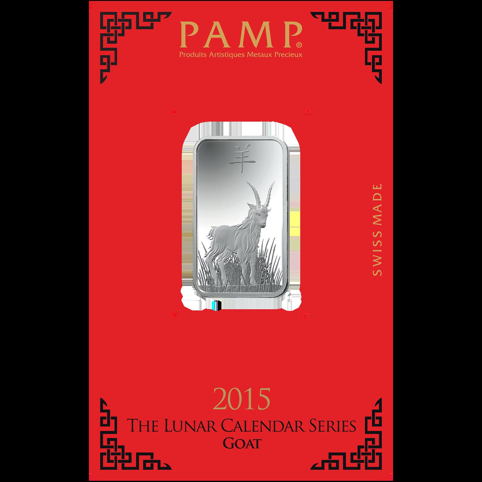 Lingot d'argent de 10 grammes - PAMP Suisse Lunar Chèvre