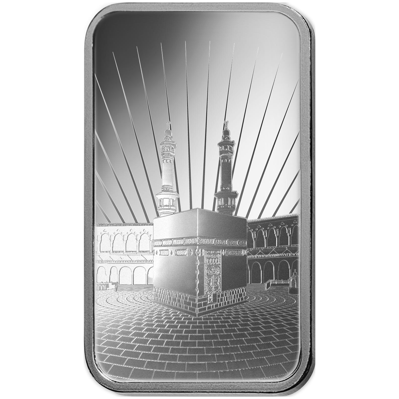 1 Unze Silberbarren - PAMP Suisse Ka'Bah Mecca