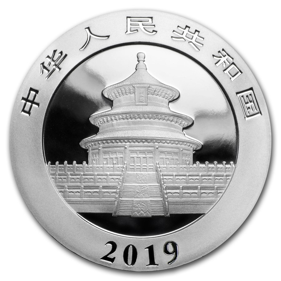 30 grammes pièce d'argent pur 999.0 - Panda BU 2019
