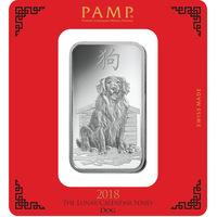 100 gram Silver Bar - PAMP Suisse Lunar Dog