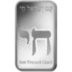 10 grammes lingotin d'argent pur 999.0 - PAMP Suisse Am Yisrael Chai