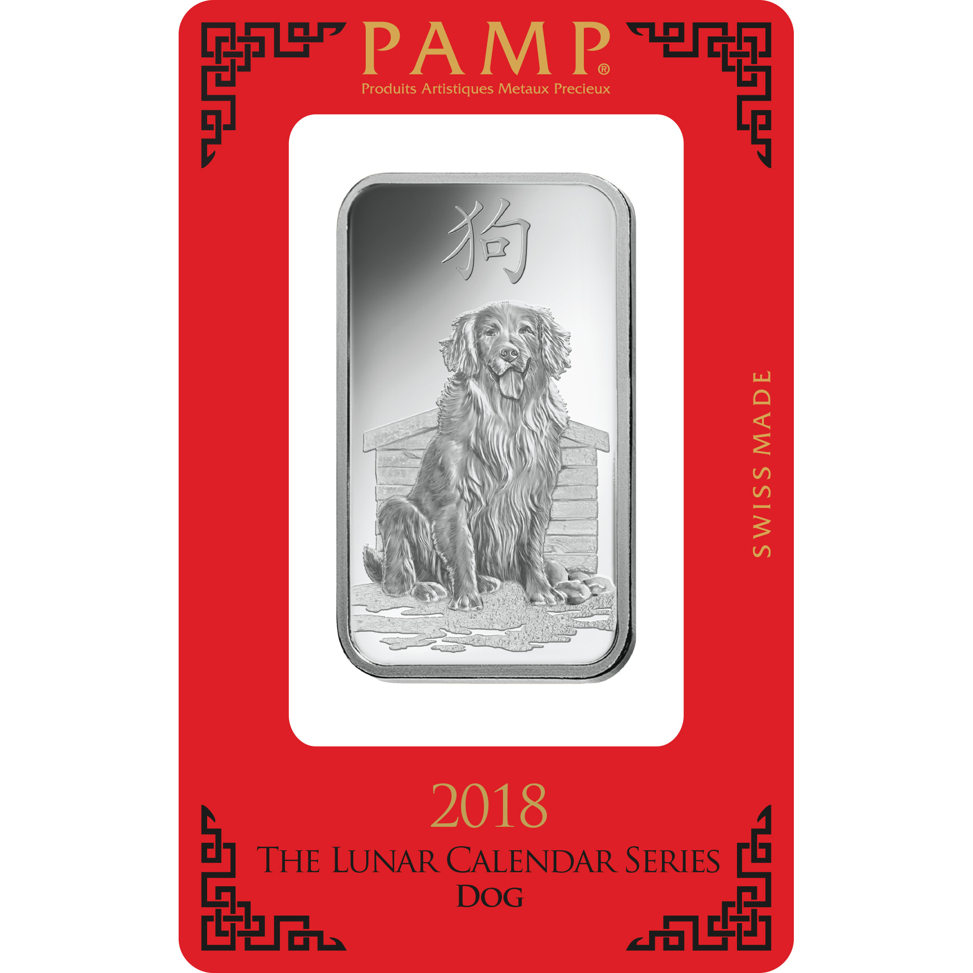 1 oz Silver Bar - PAMP Suisse Lunar Dog
