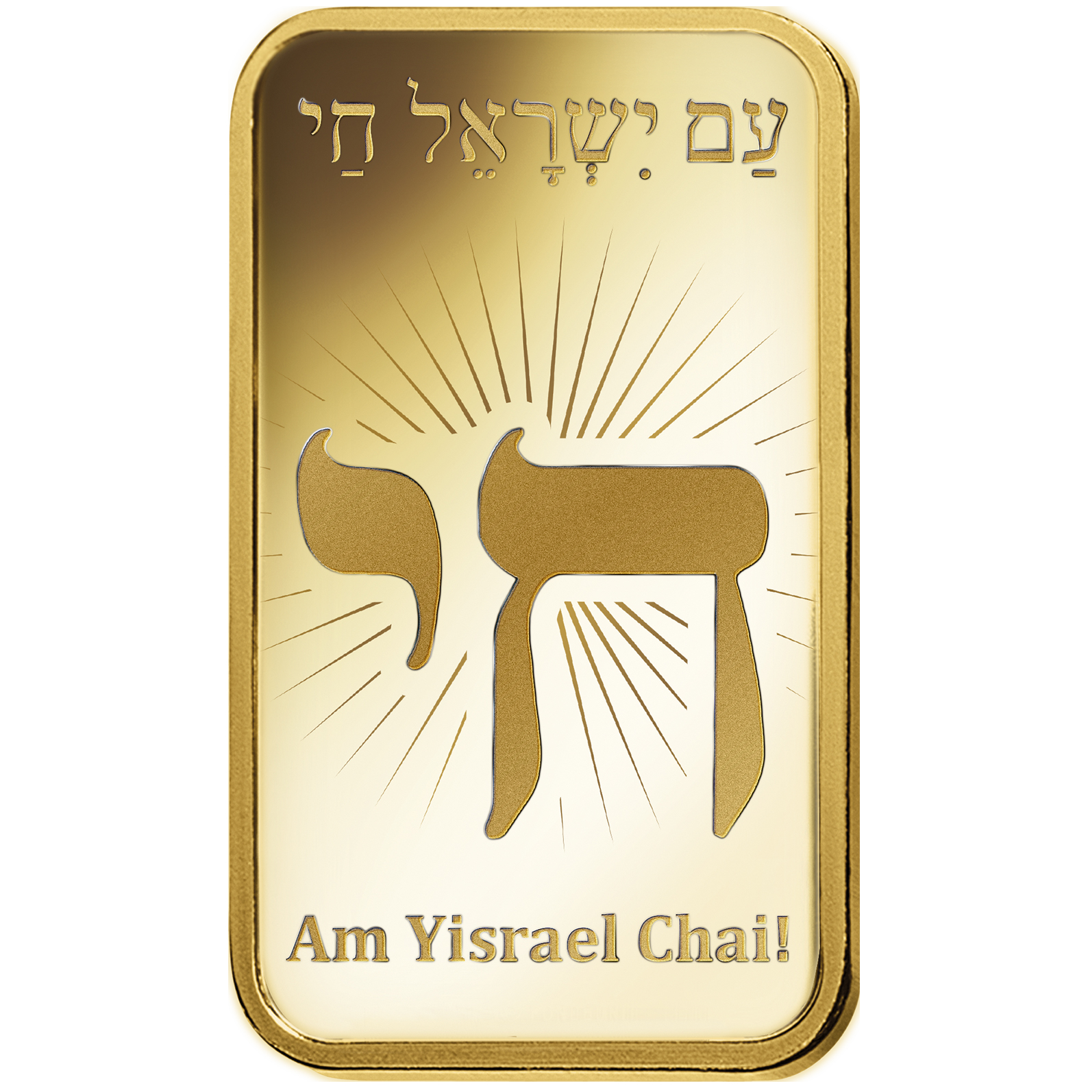 1 once lingotin d'or pur 999.9 - PAMP Suisse Am Yisrael Chai